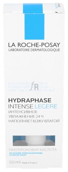 Hidraphase Intense
