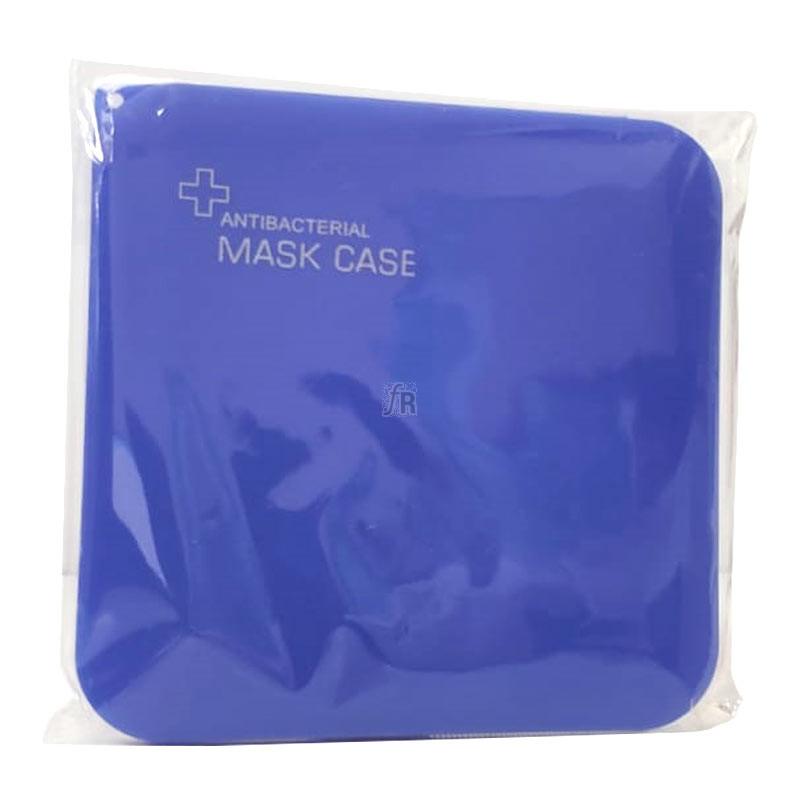 Funda Mascarilla Antibacteriana 1 Unidad Color Azul