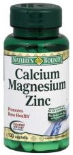 Nature´s Bounty Calcio Magnesio Y Zinc 100 Comprimidos