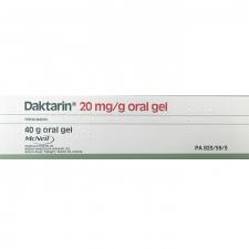 Daktarin Oral 2% Gel 4O G