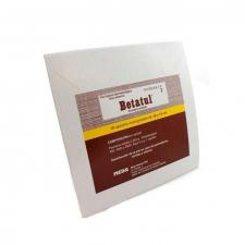 Betatul (250 Mg 10 Apositos) - Meda