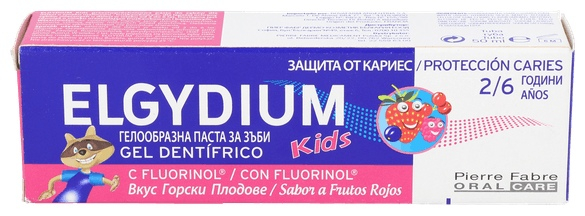 Elgydium Junior Gel Frutos Rojos - Farmacia Ribera